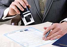 Регистрация/ликвидация фирм